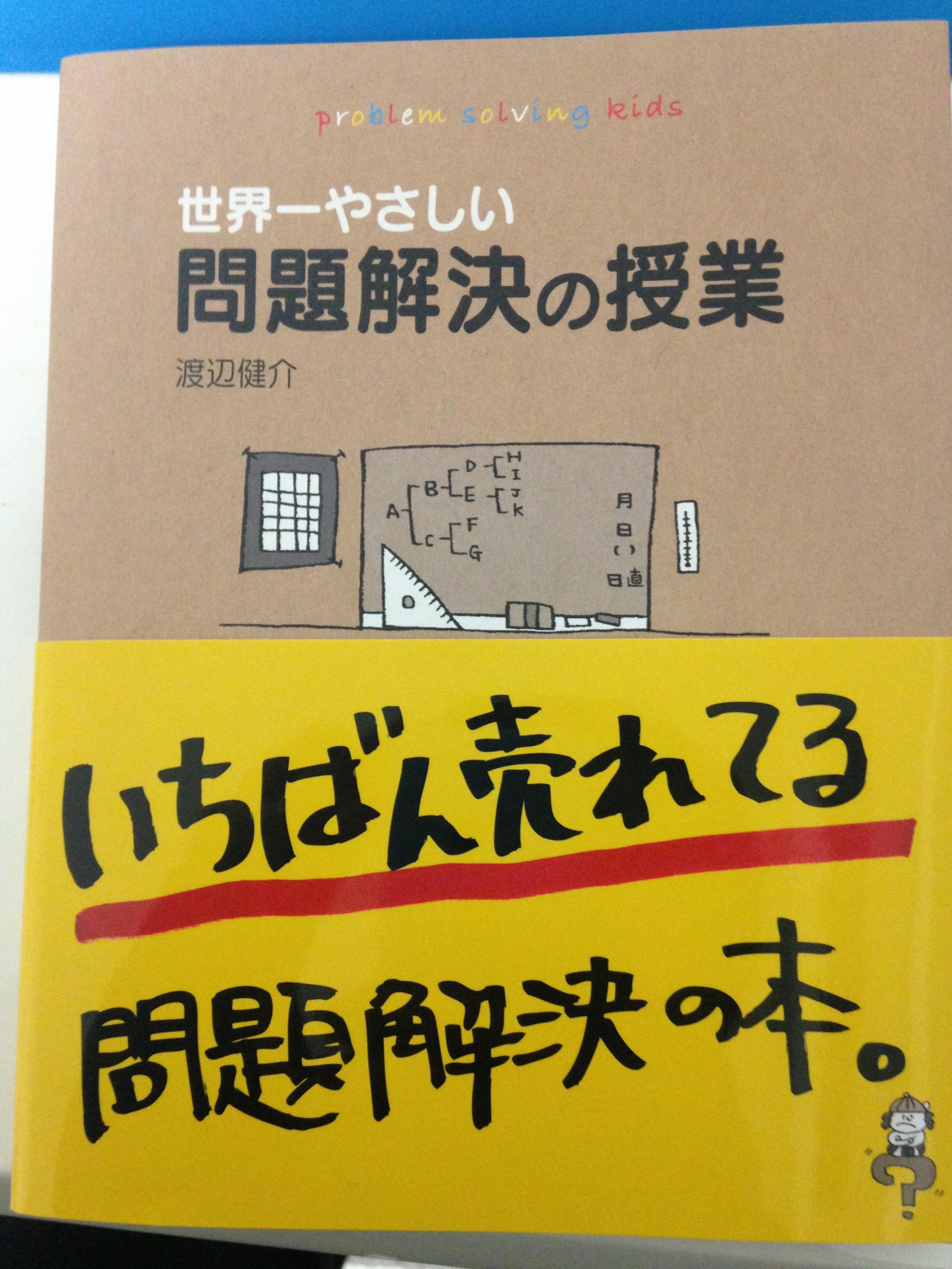 IMG_3193[1]