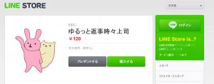 スクリーンショット (11)