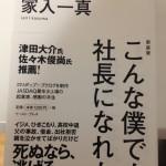 IMG_3605