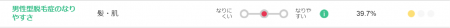 MYCODE_脱毛